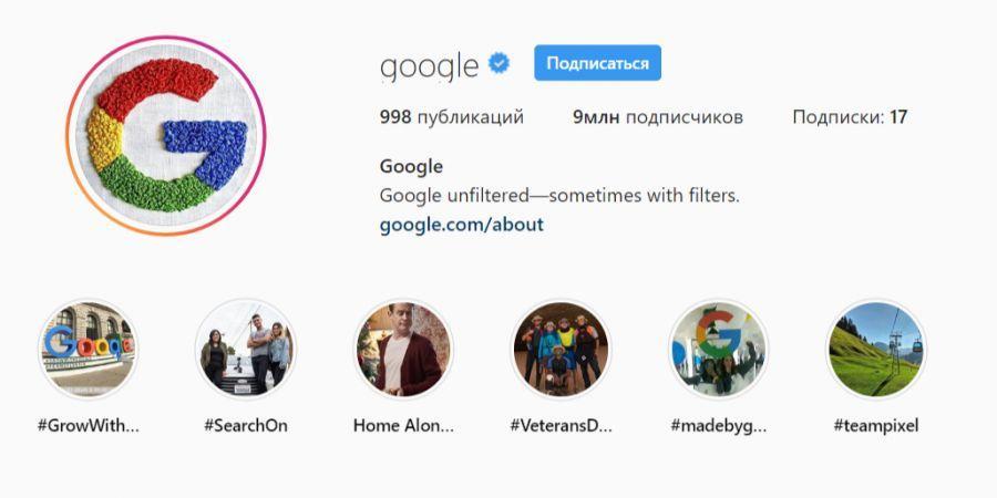 На аватар Instagram-аккаунта Google установили вышивку пенсионерки из Кривого Рога / фото Instagram/Google