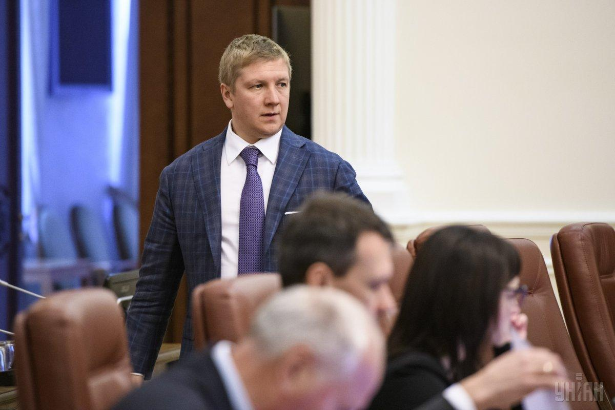 Переговоры о транзите российского газа возобновятся в июне / фото УНИАН
