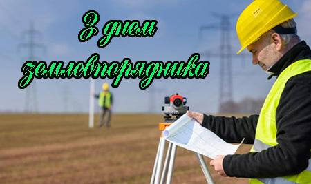 Фото: pozdravlenye.com