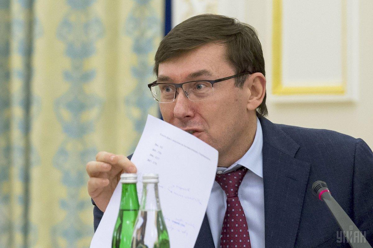 Луценко считает свое назначение политическим / Фото: УНИАН