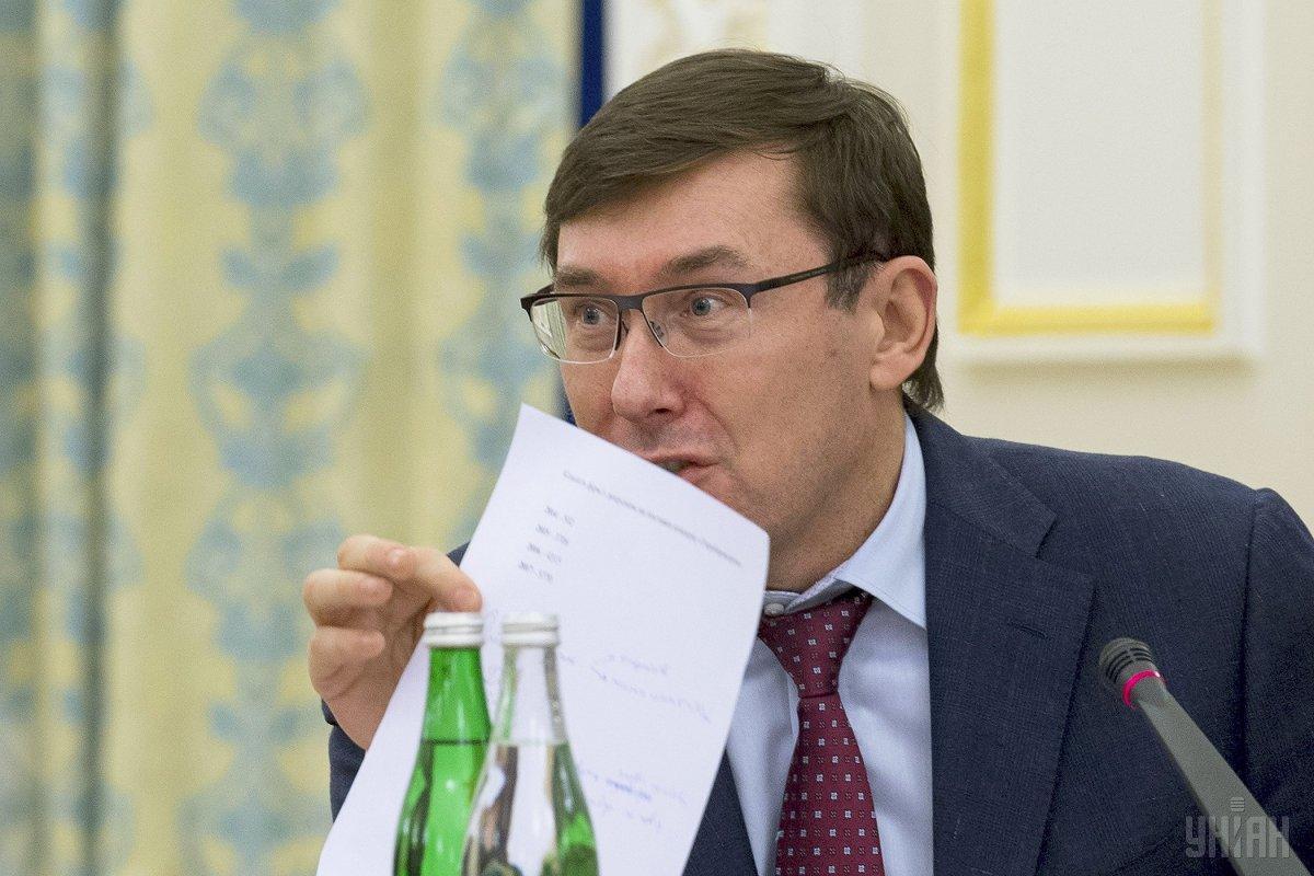 Луценко допустил неточность в своих показаниях / фото УНИАН
