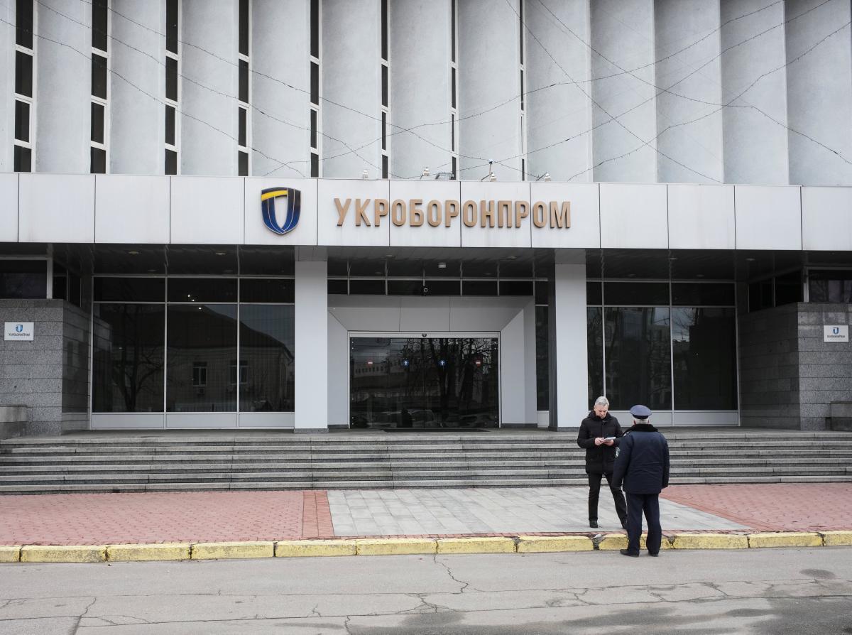 """""""Укроборонпром"""" реорганизуют в 9 отраслевых холдингов / REUTERS"""