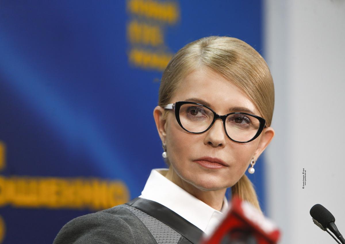 Юлія Тимошенко підписала Зобов'язання перед українцями - новини ...