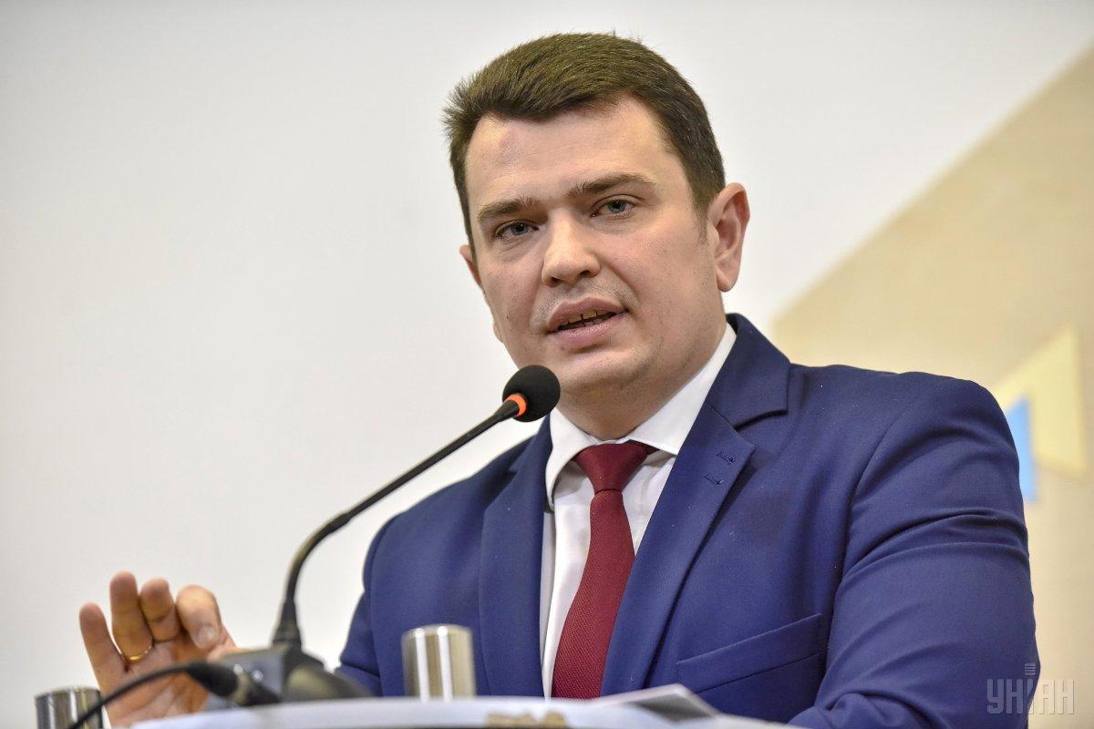 КСУ рассмотрит конституционность назначения Артема Сытника директором НАБУ / фото УНИАН