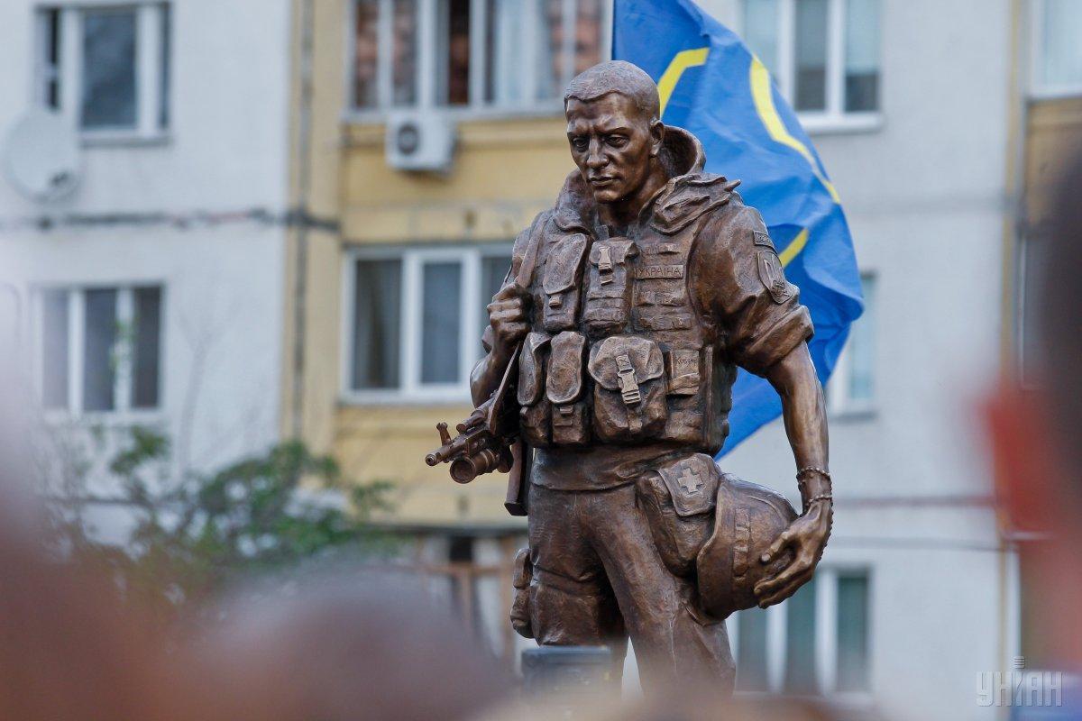 14 марта - День добровольца в Украине / фото УНИАН