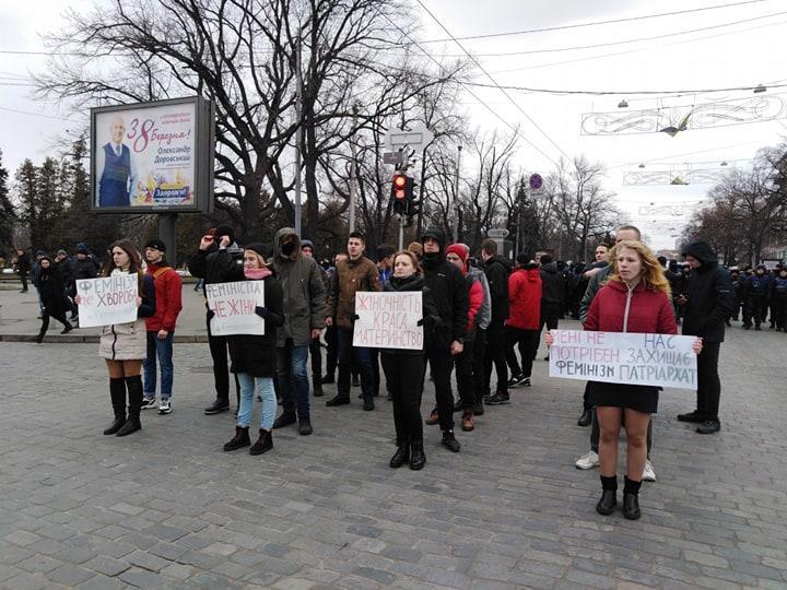 Радикалы выступали против марша женщин / фото kh.vgorode.ua