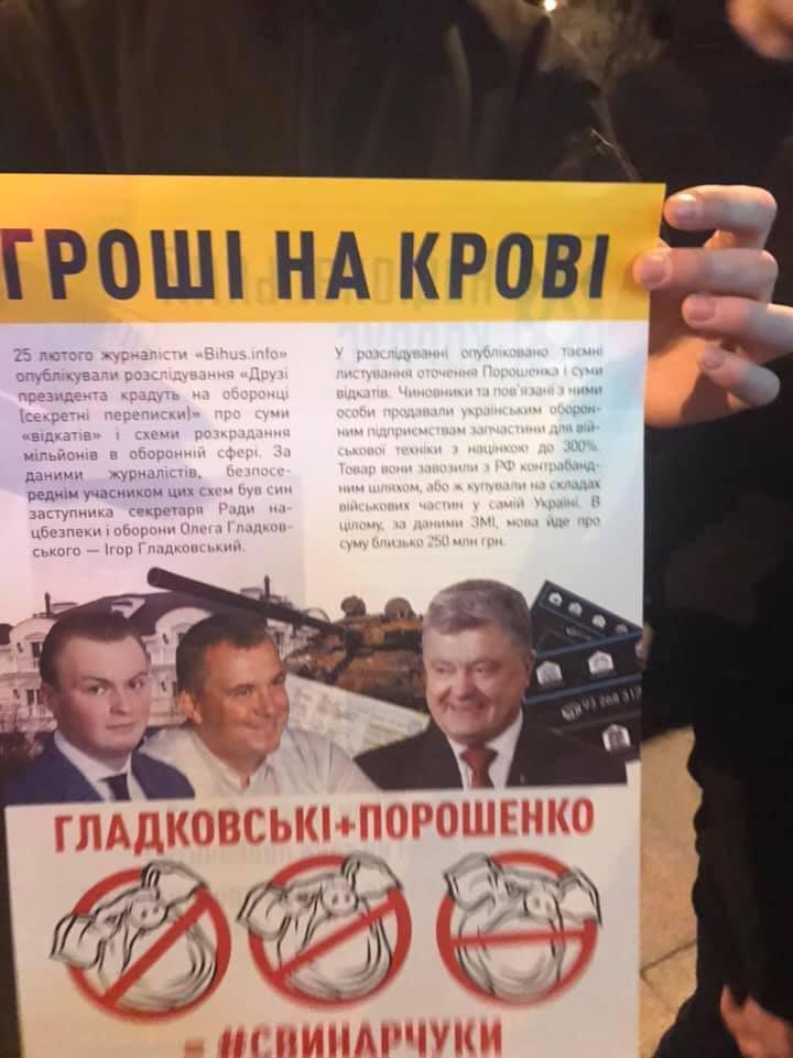 Фото Ирина Марушкина/Facebook