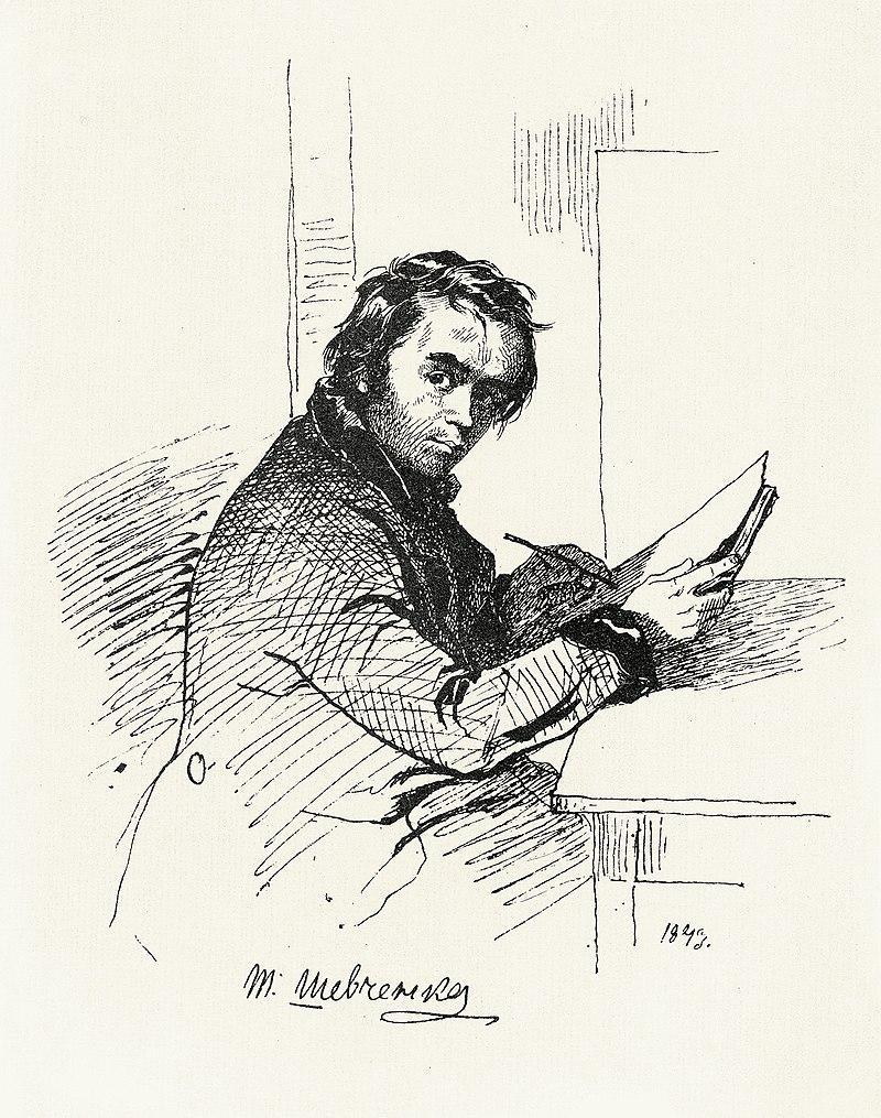Автопортрет Тараса Шевченко, 1843 год / Wikipedia