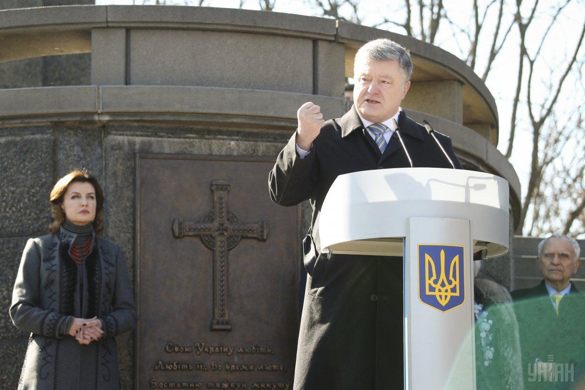 Порошенко отметил, что в Украине в рекордно короткий срок была создана армия \ УНИАН
