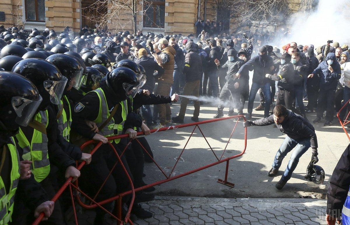 Установлено трех фигурантов, которые принимали участие в событиях в Черкассах и Киеве / фото УНИАН