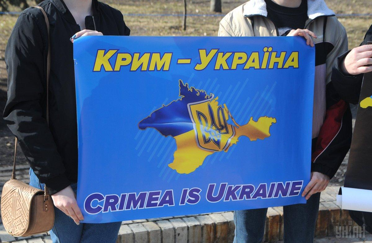 Crimea is Ukraine / Photo from UNIAN