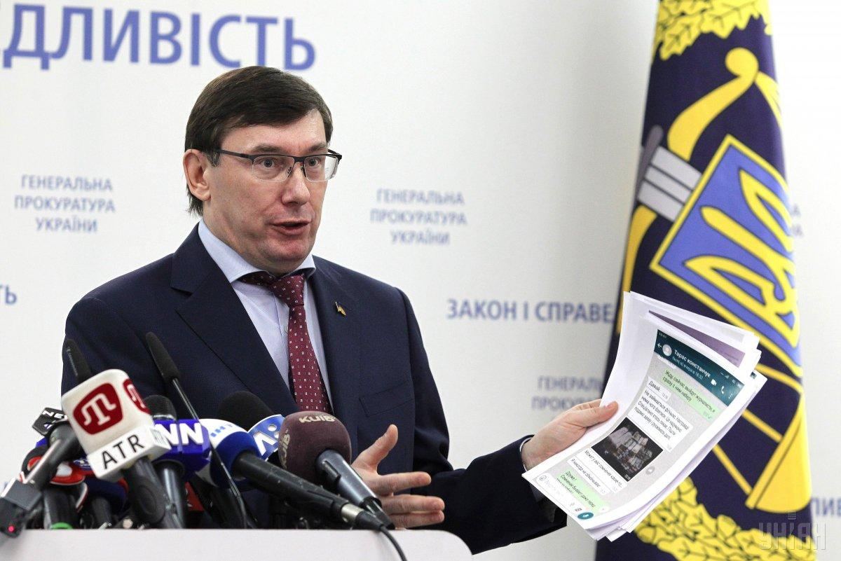 PGO chief Yuriy Lutsenko / Photo from UNIAN