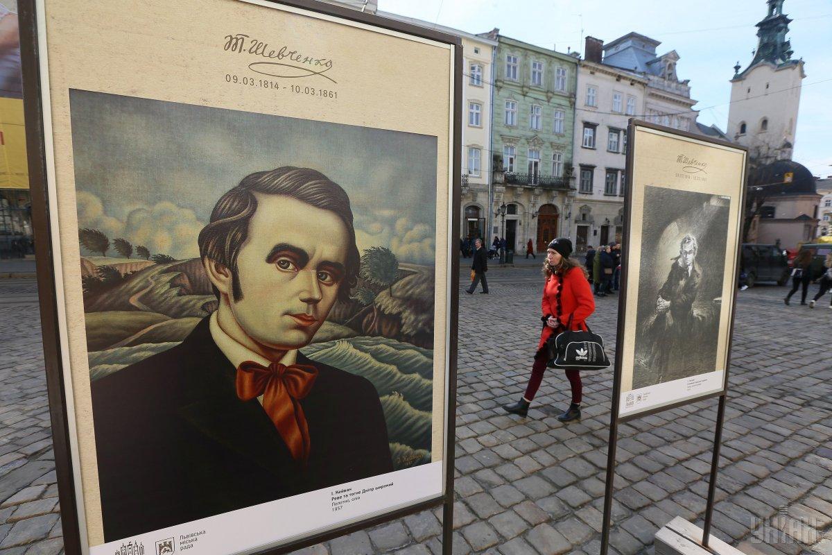 У Львові показують виставку «Шевченко молодий» / фото УНИАН