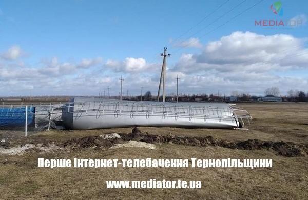 фото mediator.te.ua