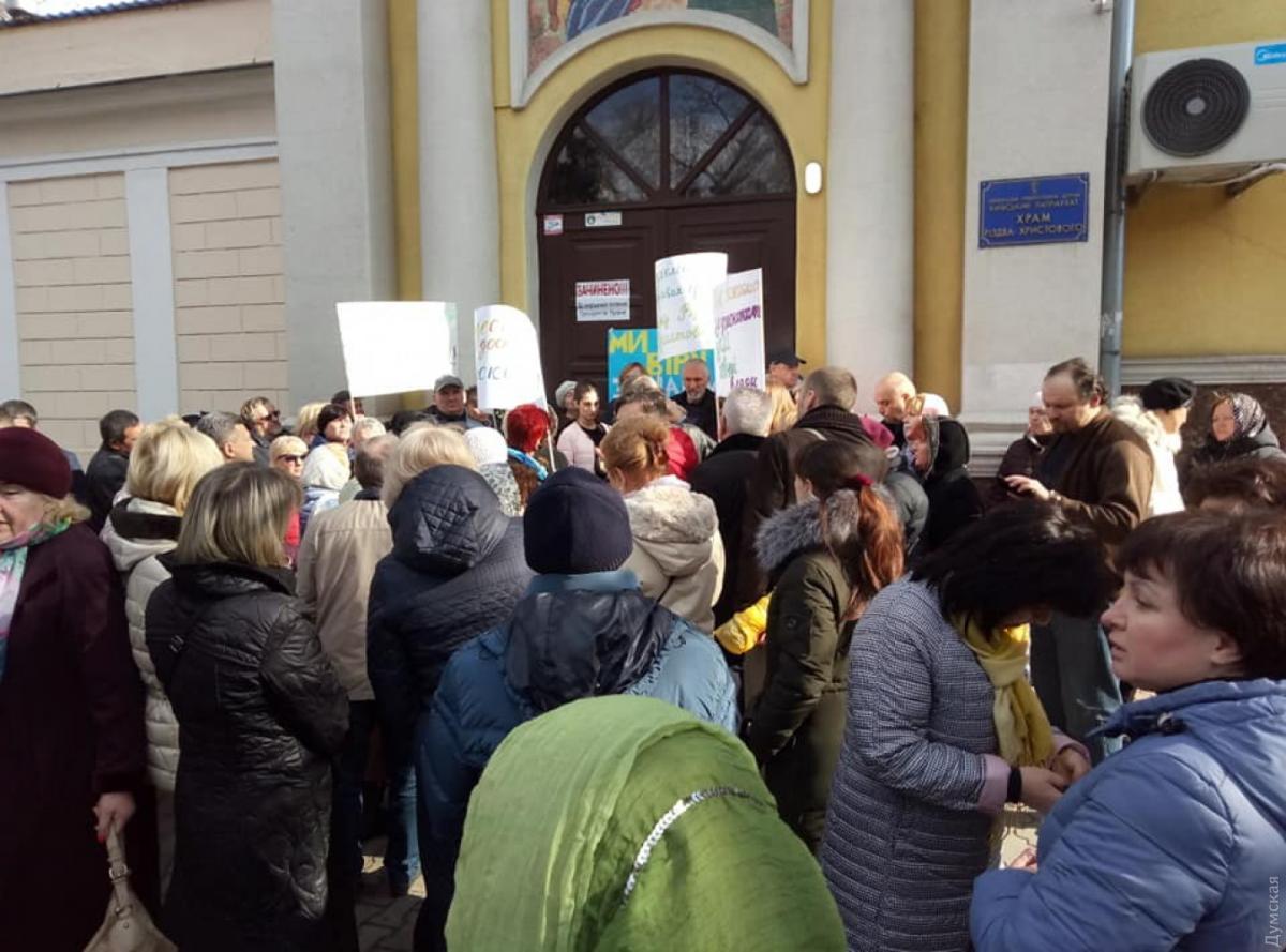 Одесский собор Рождества Христова оказался в центре скандала / Думская