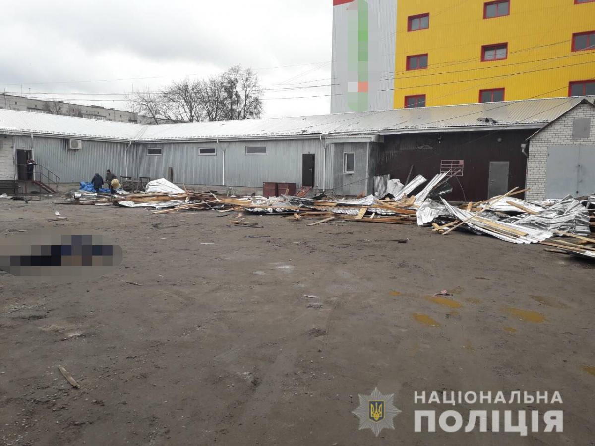 Постраждала донька загиблої жінки у важкому стані / фото ГУ НПУ у Житомирській області