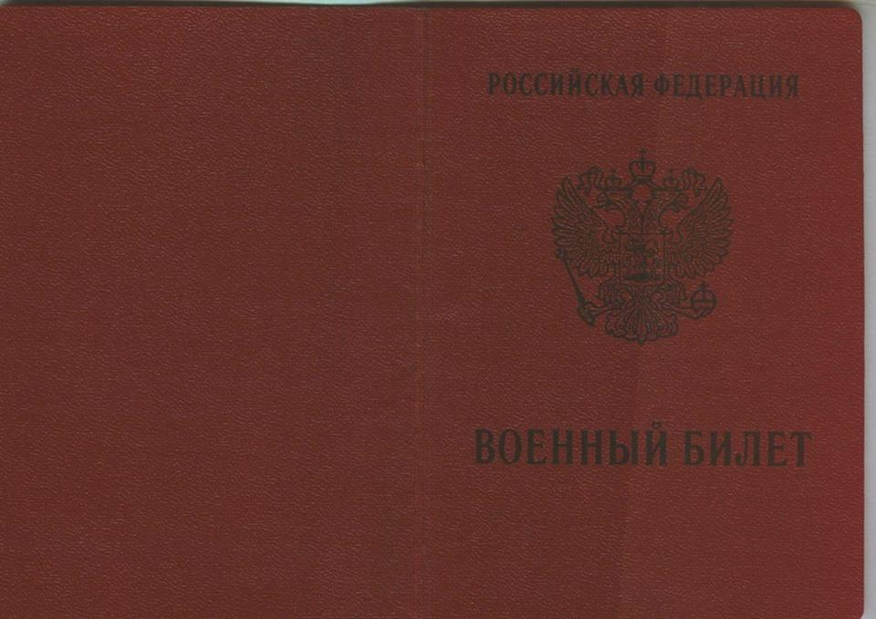 фото ГУ НП в Крыму