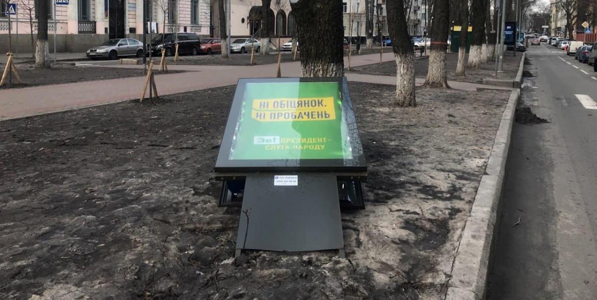 В столице от ветра досталось ситилайту Команды Зе / Михаил Ткач