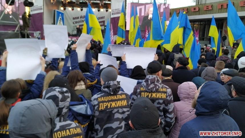 Зустріч з Порошенком триває / фото Житомир.info