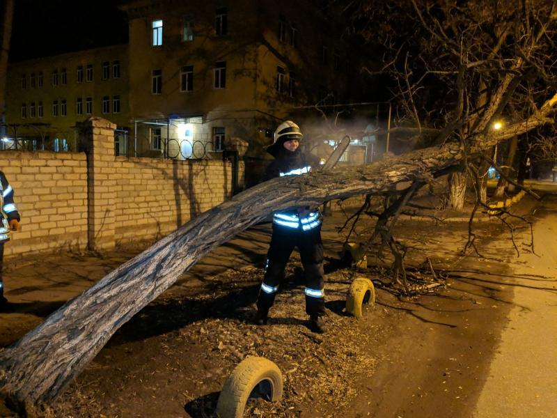 Photo from the State Emergency Service of Ukraine