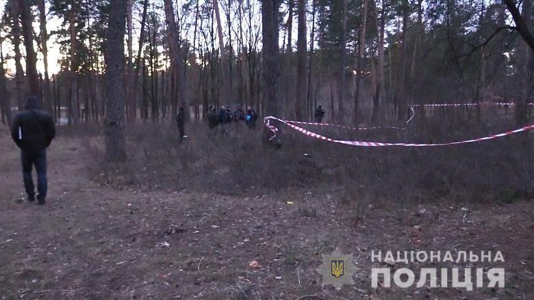 фото kyiv.npu.gov.ua