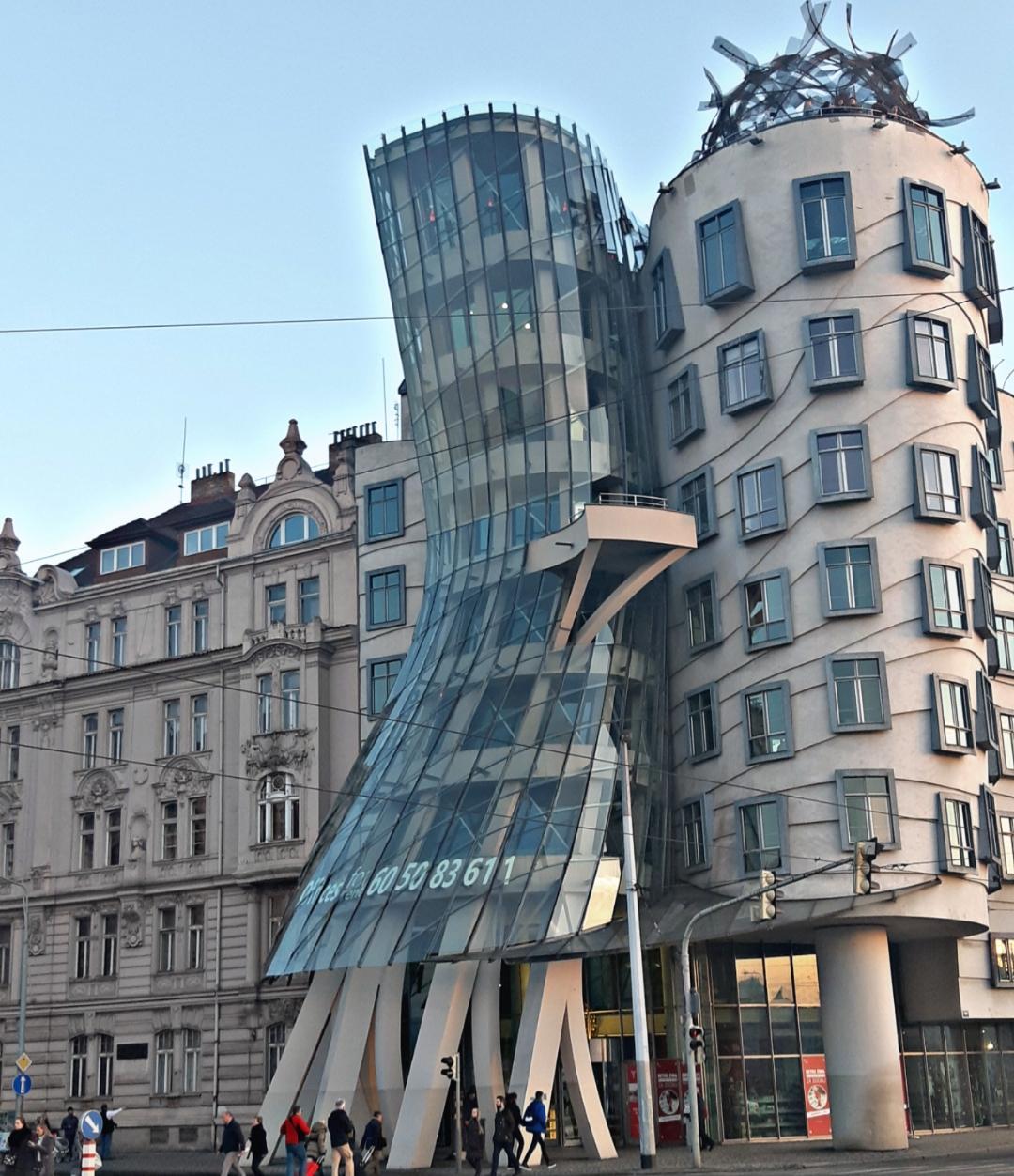 Танцюючий будинок, Прага / Фото Юлія Корнійчук