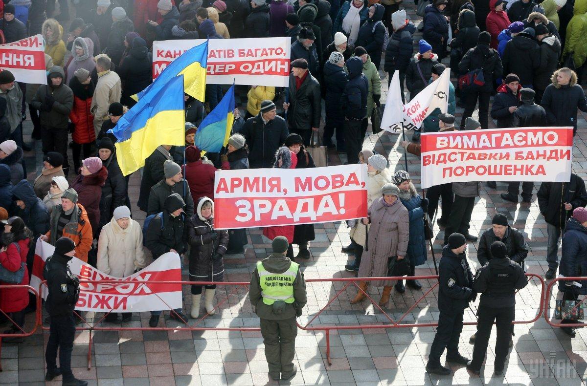 Експерти прогнозують найближчими тижнями масові акції протесту / фото УНІАН
