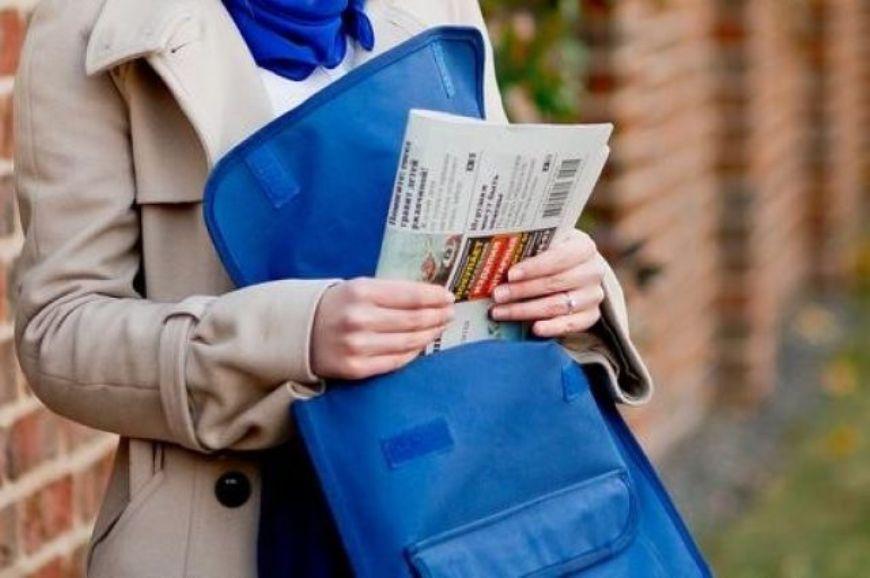 На Тернопільщині листоноша присвоїла собі кошти малозабезпеченої односельчанки / sknews.net