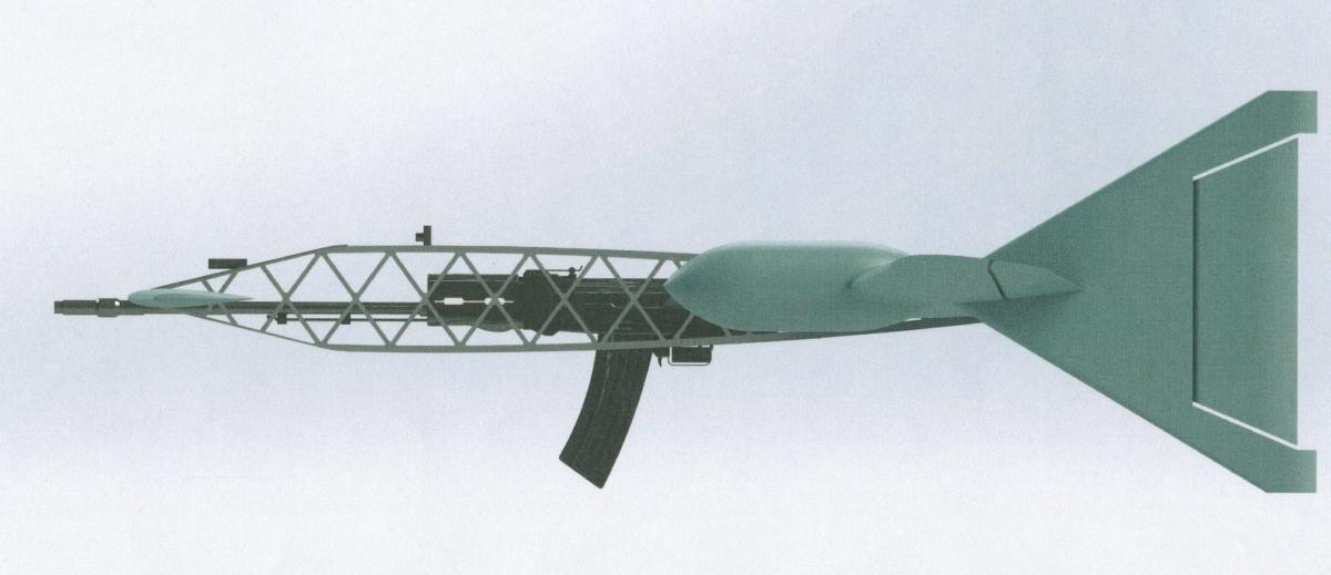 Стрілецький комплекс 12 калібру має магазин на 10 патронів / фото: www1.fips.ru