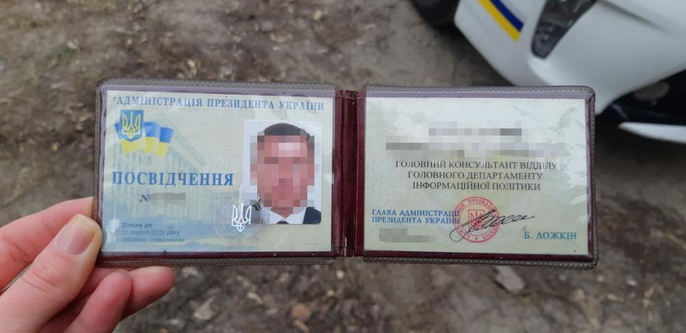 """""""Криминальная Украина"""""""