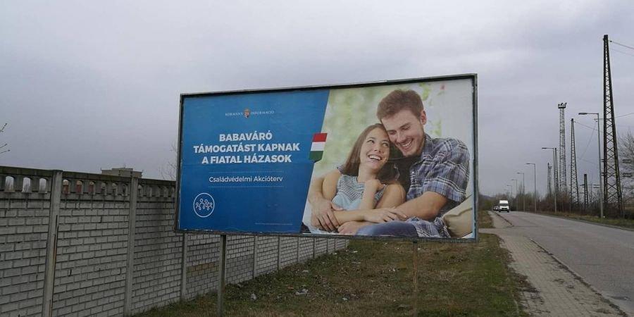В Венгрии сконфузились с бигбордами, призванными поддержать многодетные семьи  / Kreativ.hu