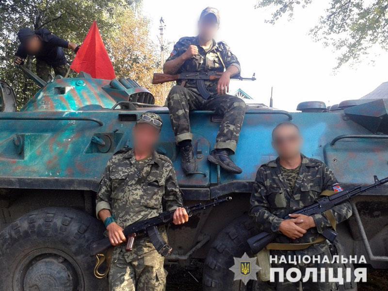 """З початку року 10 бойовиків """"ДНР"""" здалися поліції / фото npu.gov.ua"""