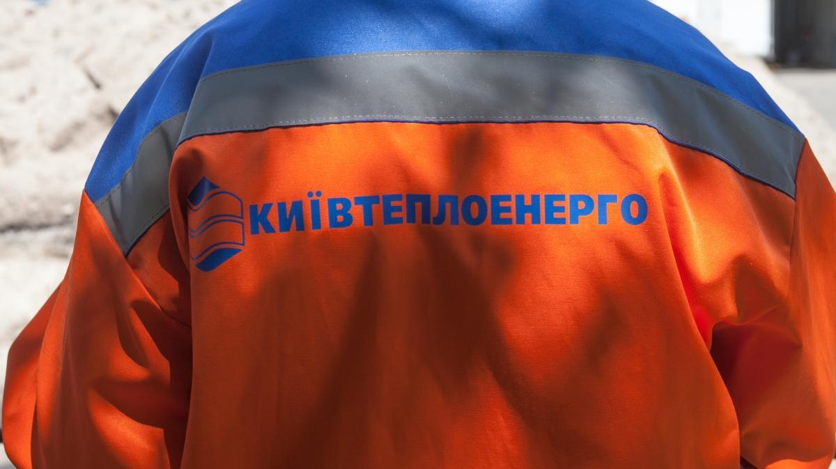 «Киевтеплоэнерго» будет публиковать названия недобросовестных подрядчиков, нарушающих условия договора / фото пресс-службы КП «Киевтеплоэнерго»