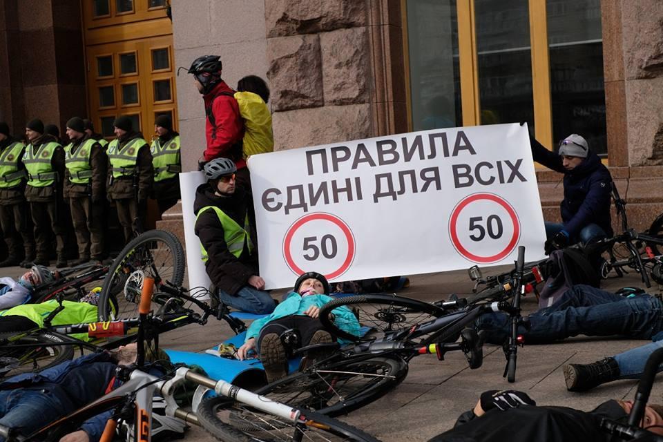 """В центре Киева велосипедисты устроили """"лежачий протест"""" / фото facebook.com/KyivCyclistsAssociation"""