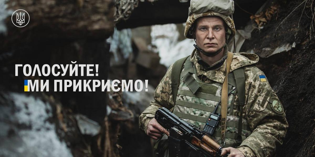 Плакаты и видеоролики проекта не содержат политического ангажирования / фото Ирина Фриз/Facebook