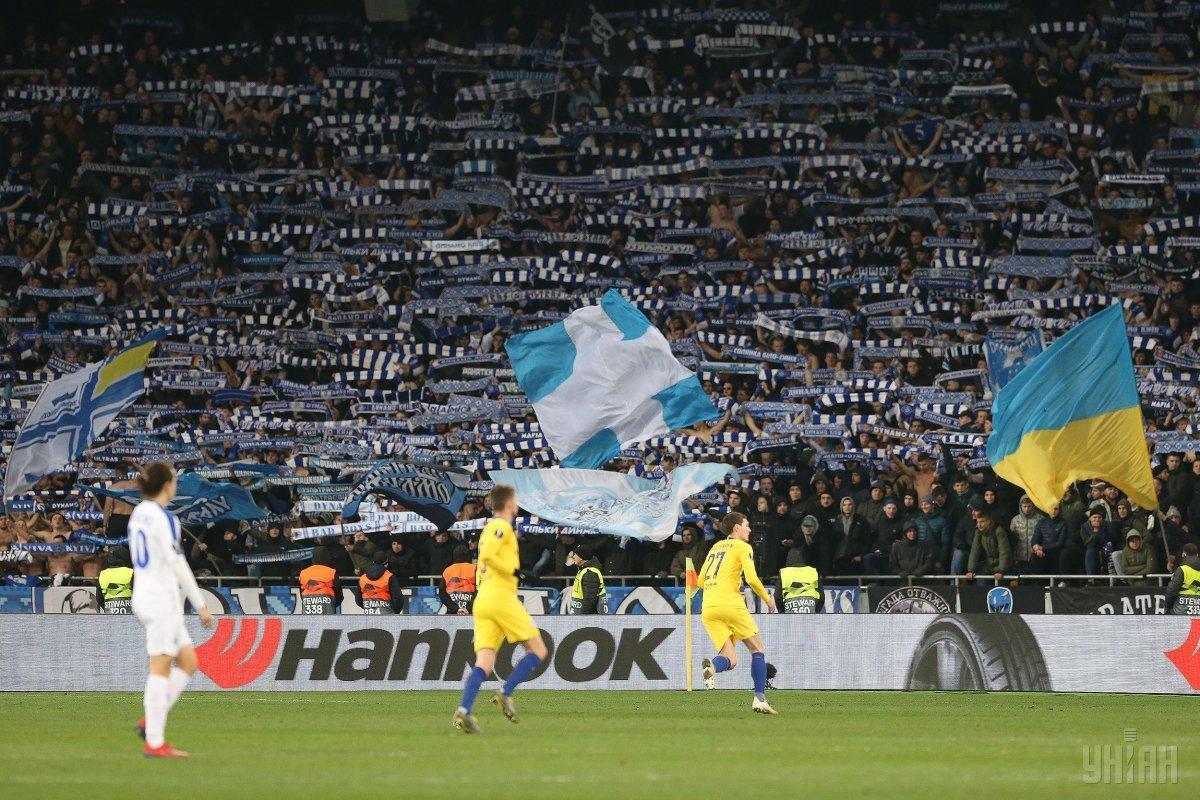 Болельщики Динамо установили рекорд посещаемости на матче Лиги Европы / фото УНИАН