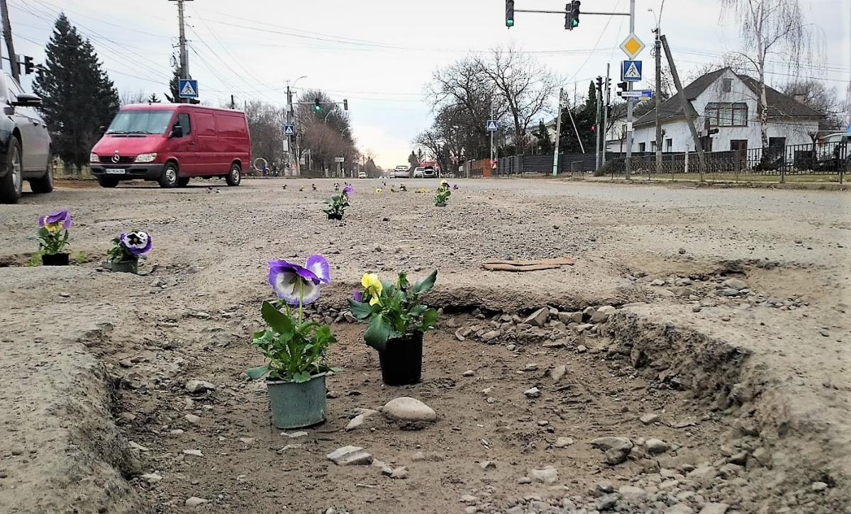 К приезду Порошенко в ямах на дорогах Закарпатья появились цветы \ фото Голос Карпат