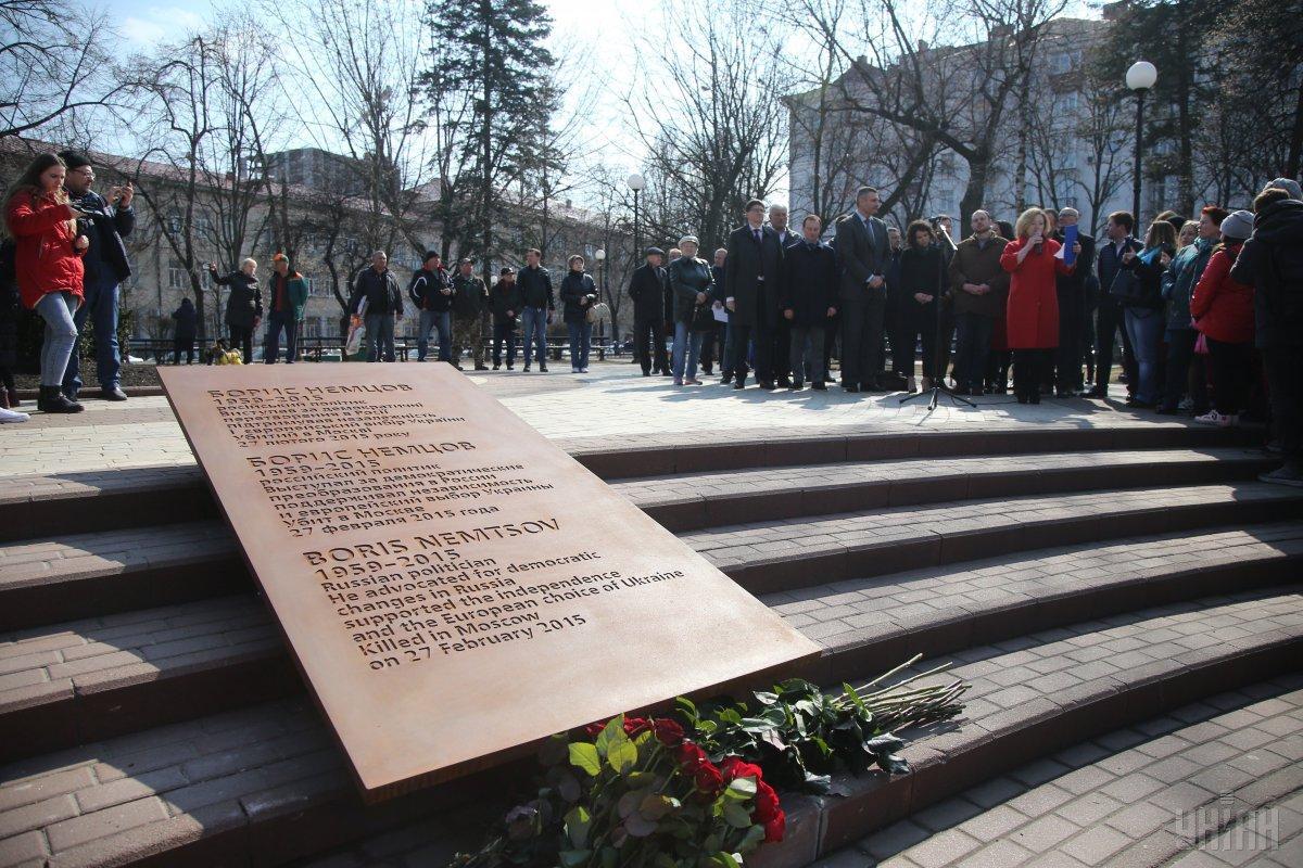 Під посольством РФ у Києві відкрили сквер імені Бориса Нємцова / фото УНІАН