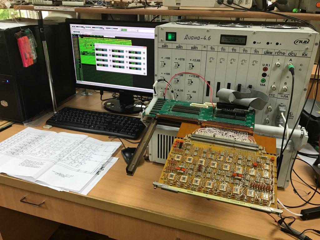 Закуплен современный автоматизированный диагностический комплекс / фото ukroboronprom.com.ua