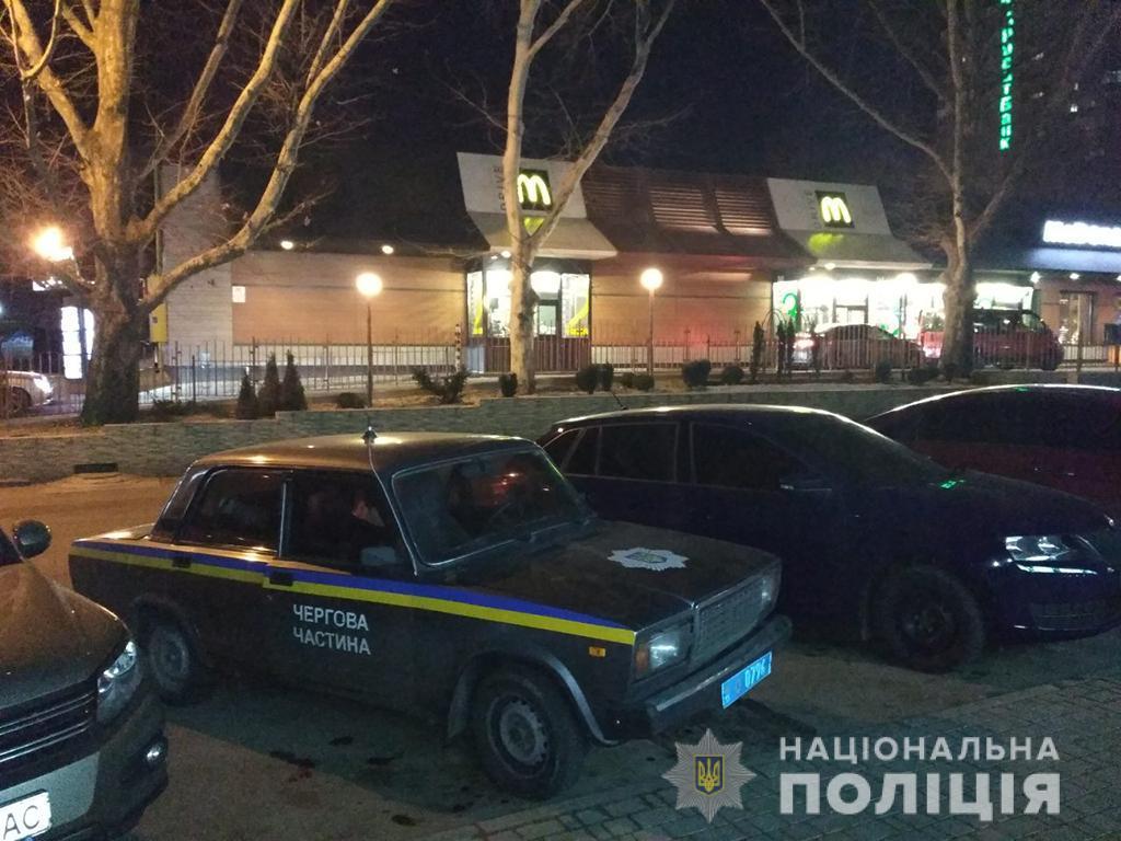 Відомості про подію внесені до реєстру досудових розслідувань/ фото: прес-служба поліції області