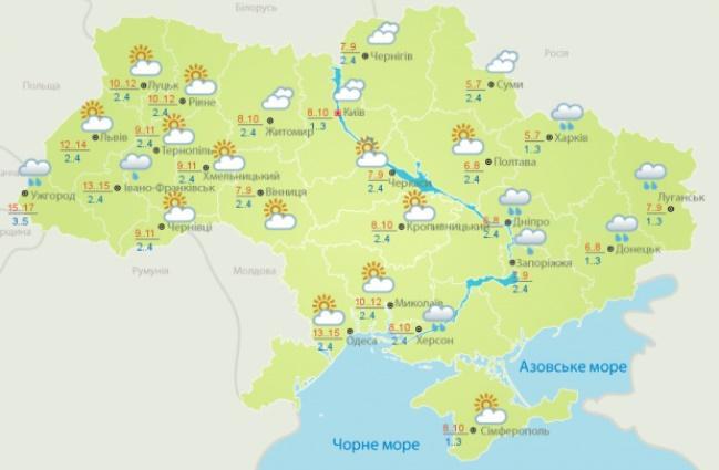 Прогноз погоды от Укргидрометцентра на 17 марта