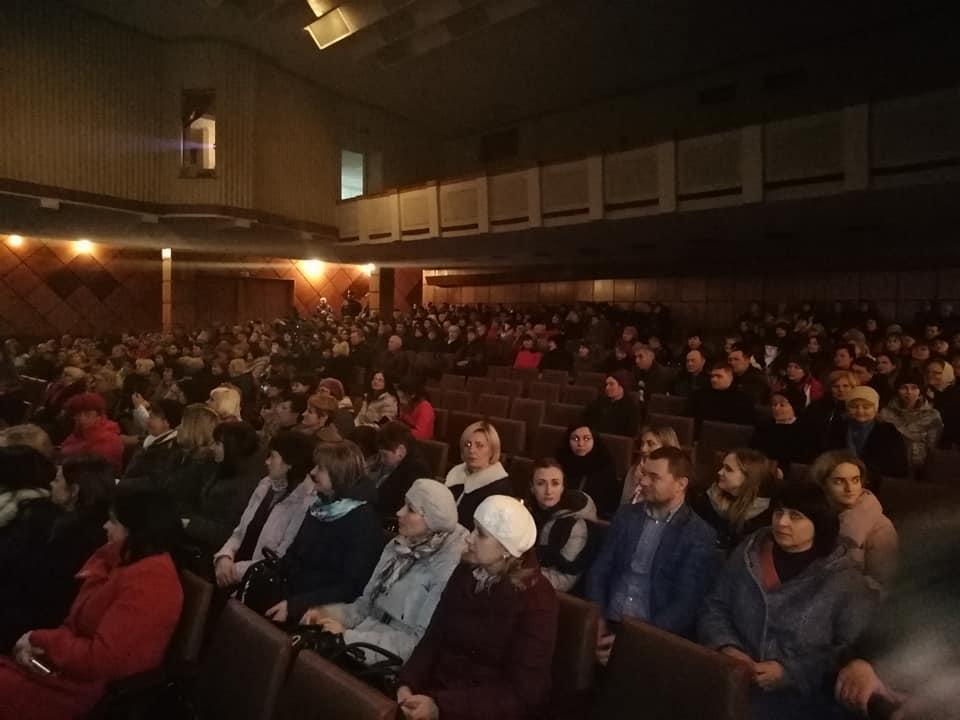 Во время концерта присутствовали зрители преимущественно из бюджетных учреждений / фото oporaua.org