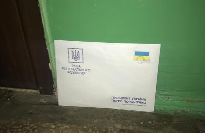 Подобные материалы от «Совета Регионального Развития» распространяют не только на Киевщине, но и в других городах Украины / фото ОПОРА