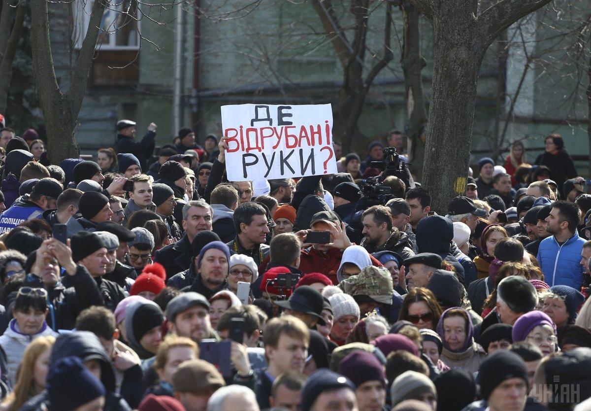 По итогам встречи президента Петра Порошенко с избирателями полиция задержала двух мужчин/ УНИАН