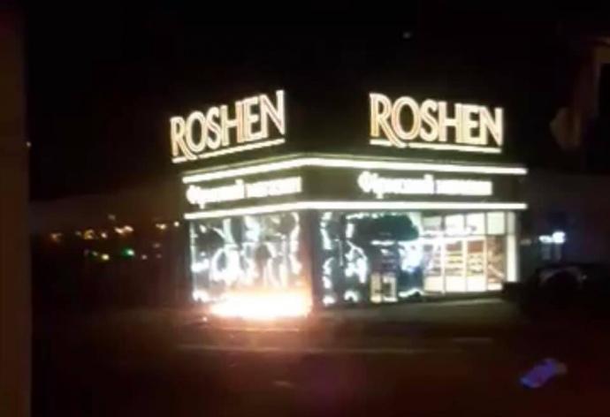 В полиции говорят о поджоге магазина / фото facebook.com/alex.shchur.69