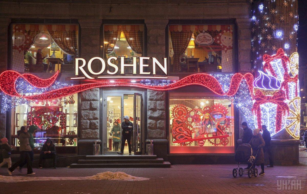 Магазин находится расположеннедалеко отБессарабского рынка / фото УНИАН