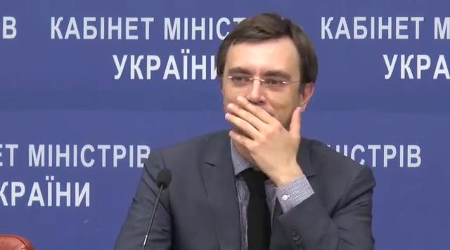 Міністр Омелян заявив про капітальний ремонт