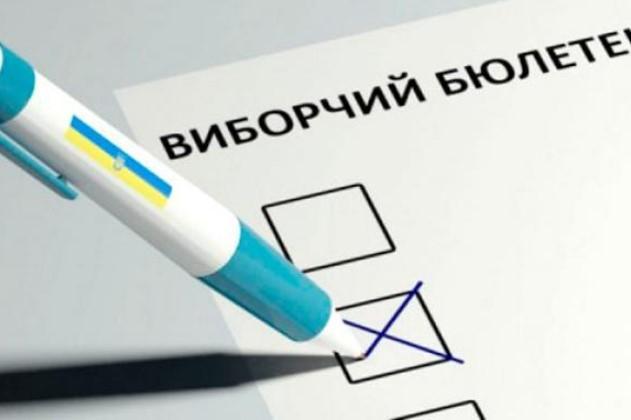 Соціологи змоделювали результати другого туру президентських виборів
