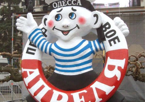 Карнавальное шествие состоится в центре Одессы / odessa.travel