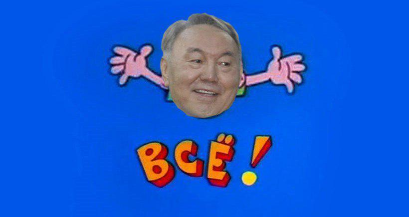 Назарбаев ушел с поста / коллаж УНИАН